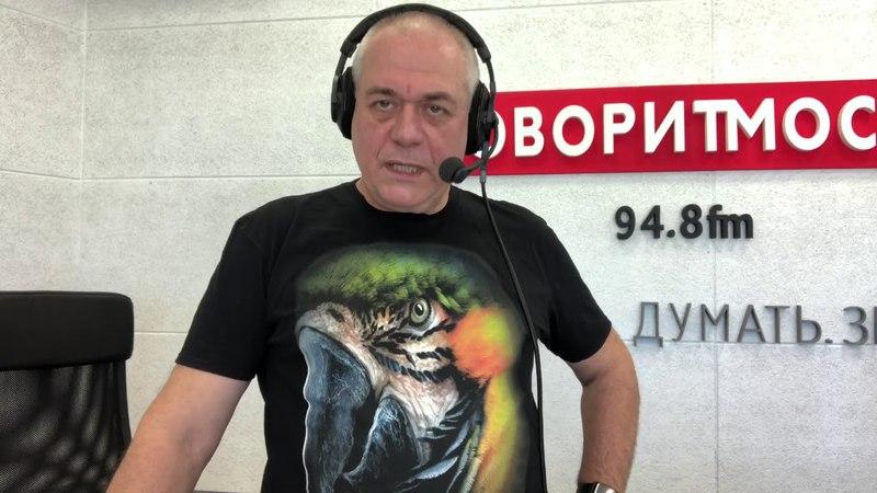 Как Доренко с Лужковым помирился на инаугурации 2018