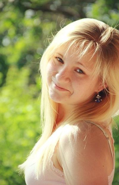 Анастасия Глыбовская, 30 мая 1999, Казань, id208048382