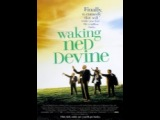 all Movie Comedy waking ned devine