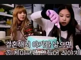 lisa stops looking at jennie as if she were the only woman in the world, challenge