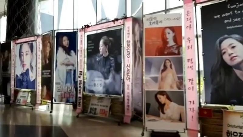180809 dreame_rice_wreath for Eunjung