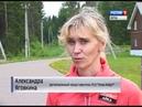 В Верхошижемье прошли ежегодные учения поисково-спасательного отряда Лиза Алерт (ГТРК Вятка)