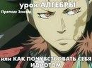 Pelaeya Anime-Fan фото #33