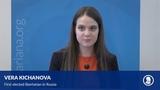 Vera Kichanova - Freedom in Russia A Libertarian Perspective