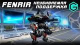 IMMORTAL FENRIR! Не Убиваемая Поддержка! War Robots. Fenrir 2 Pulsar Viper MK2 &amp Thermo &amp last