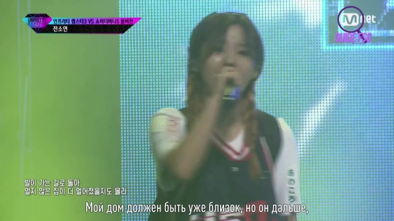 [рус.саб] Jeon So Yeon @ Track 4 Mission Unpretty Rapstar3 vs SMTM5