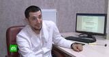В Чечне страдающий ДЦП студент стал успешным врачом и открыл свою клинику