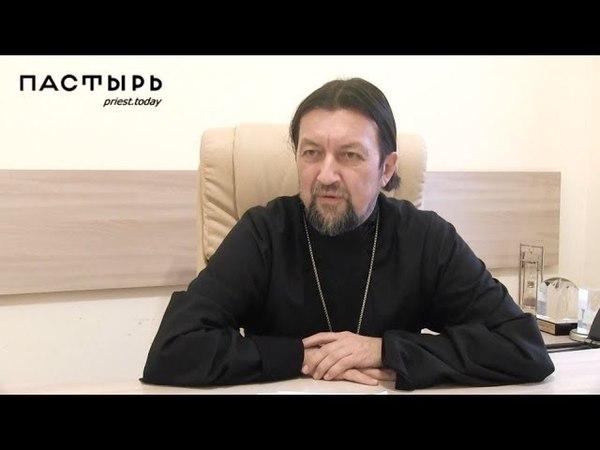 Протоиерей Максим Козлов - Стратегия разговора с сомневающимися