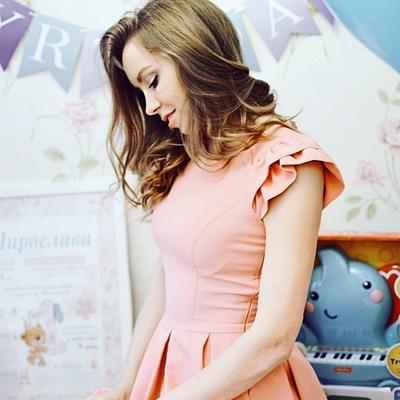 Анастасия Векшина