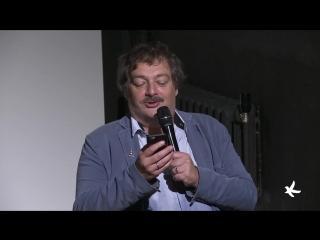 Дмитрий Быков С ИСПАНСКОГО