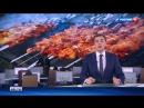 Вести-Москва • Шашлычники атакуют парки и заповедники: где нельзя жарить мясо?