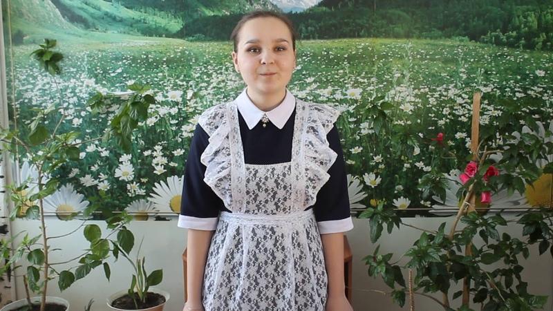 Байзигитова Назгуль