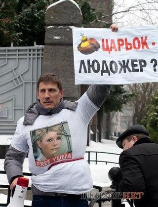 Истинная цель Януковича -  ни ЕС, ни ТС, а самоизоляция и пролонгация своего пребывания у власти, - эксперт - Цензор.НЕТ 4074