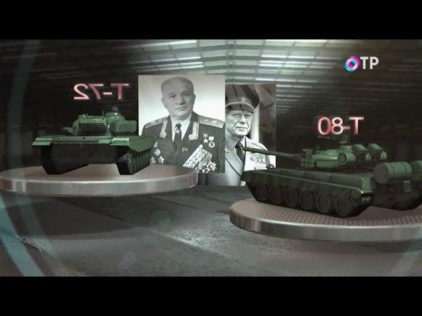 Леонид Млечин Вспомнить все Большое танковое сражение в Кремле