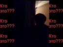Убийцы - банда оборотней в погонах из МВД –район Чертаново Центральное г. Москвы?!