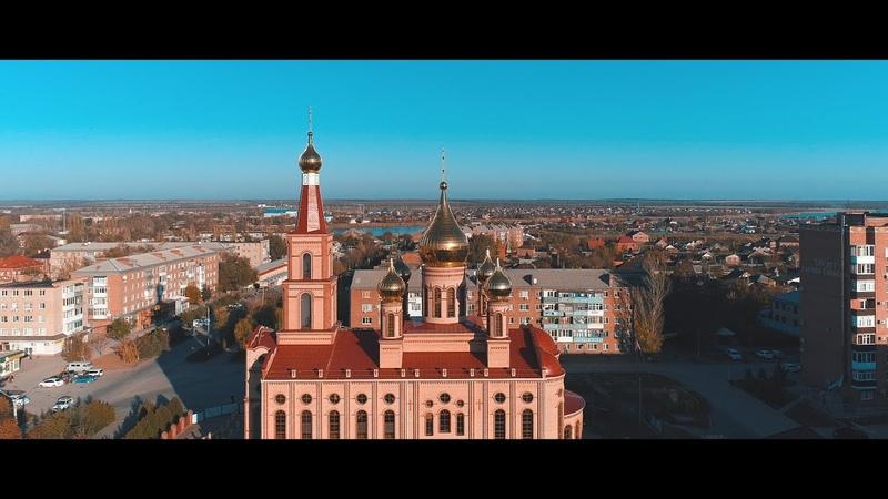 Осенний Сальск в 4K, Аэросъемка