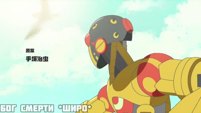 AMV - Атом Начало Atom The Beginning - Superhero