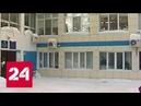 По делу погибшей в больнице томичке назначены экспертизы - Россия 24