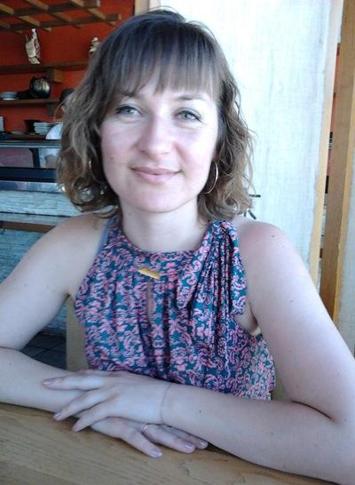 Иришка Андреева, 13 августа , Тольятти, id49126440