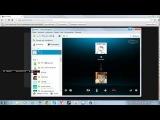 Как вычислять по Ip и логину скайпа