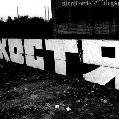 Костян Syslov, 11 декабря 1997, Кукмор, id134754863