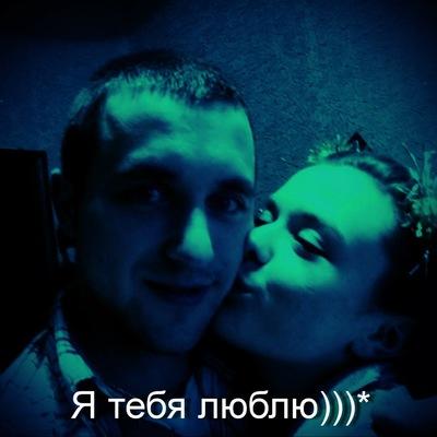 Ирина Орехова, 26 декабря , Гомель, id138979701