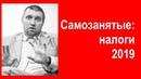 Дмитрий ПОТАПЕНКО Добро пожаловать в чёрную экономику