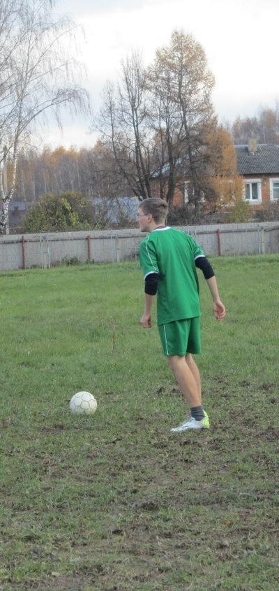 Алексей Селезнёв, 14 февраля 1997, Дугна, id102804503