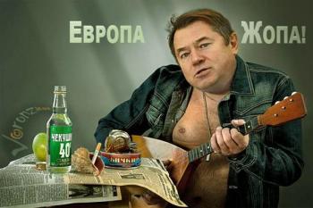 СБУ завела дело на советника Путина: за планирование военных и информационных операций в Украине - Цензор.НЕТ 6104