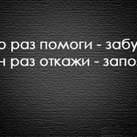 Саня Королев, 20 ноября , Екатеринбург, id197162593