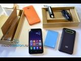 Распаковка Xiaomi Mi2S с 13-Мп камерой, 32 Гб памяти и Snapdragon 600 (unboxing)