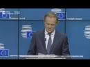 Пресс-конференция председателя Евросовета Туска и председателя Еврокомиссии Юнкера