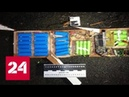 Бомбу для Захарченко сделали в США - Россия 24