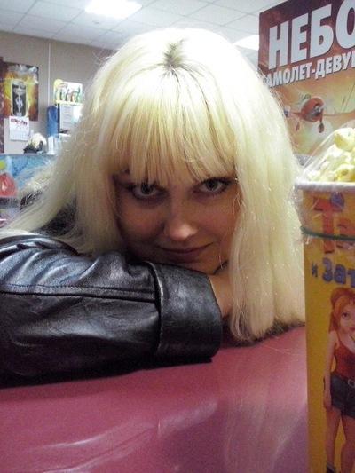 Юлия Пыталева, 16 ноября , Брянск, id62259336
