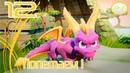 Прохождение Spyro the Dragon (PS4) — Часть 12: Полетаем! [4k 60fps] Финал 120%