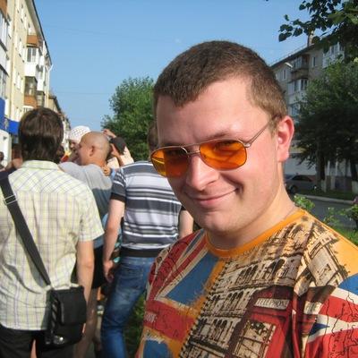 Константин Поварницын, 24 ноября , Екатеринбург, id17759772