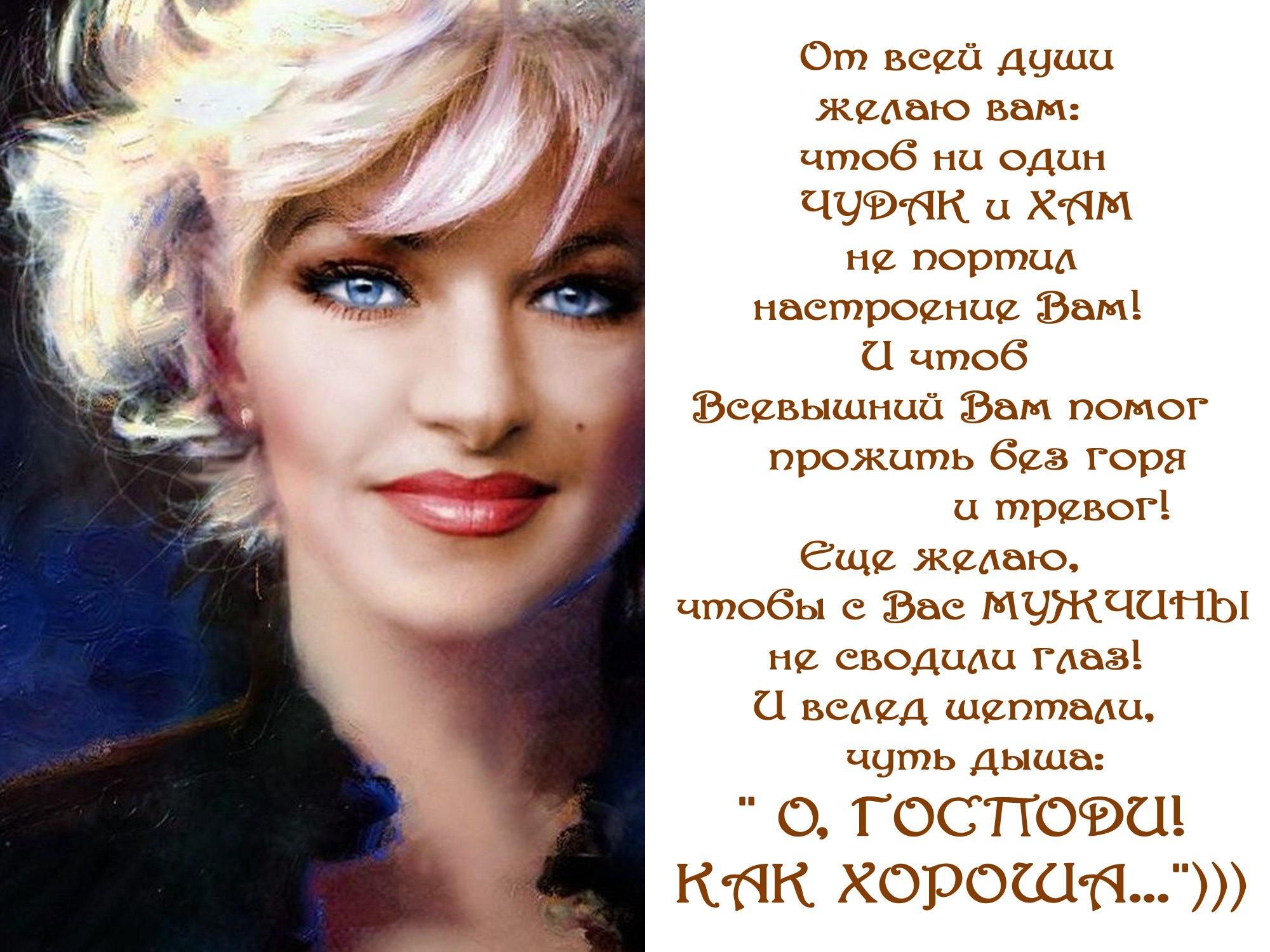Что будет с савченко надеждой что ее ожидает дальше