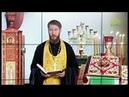 Евангелие от Луки. Глава 6, ст. 12–19 с Иеромонахом Пименом (Шевченко)