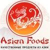 Качественные продукты из Азии (азиатская еда)