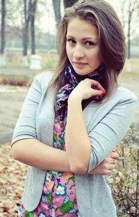 Рита Сахарова