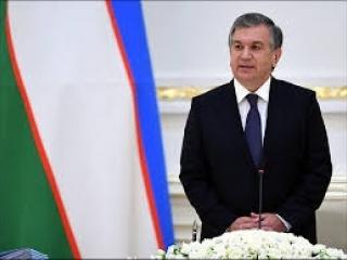 Жаноб президент! Мирзиеёв Шавкат Мирамонович.