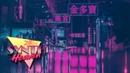 Adam Ford Kyoto Shinjuku Getaway