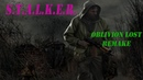 S T A L K E R Oblivion Lost Remake мод Прохождение Ч 13 Бухарики и нарики