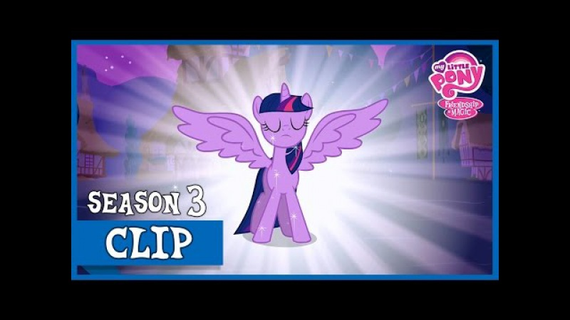 MLP FiM Twilight Becomes An Alicorn Magical Mystery Cure HD