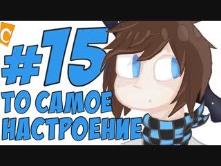 ST. СТРИМ МАЙНКРАФТ #15 РАЗДАЧА НА СПАВНЕ!