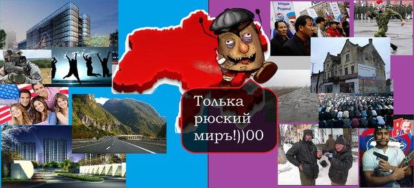 Я вынужден принципиально общаться на русском языке, - Колесниченко - Цензор.НЕТ 793