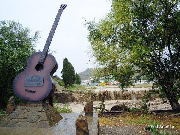 Стих наша речка