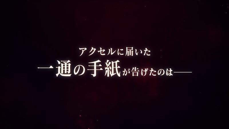 Konosuba 3 season / Богиня благословляет этот прекрасный мир: Алая Легенда Официальный Трейлер аниме