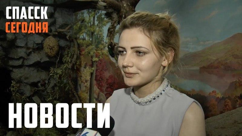 Ночь музеев Спасск Дальний