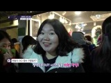 131202 Wide 와이드 연예뉴스 EXO Focus Cut 720p